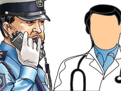 के प्रहरी र स्वास्थ्यकर्मी मरे केही फरक नपर्ने हो र सरकार ?