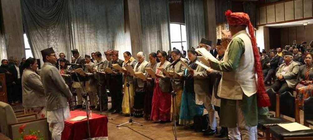 राष्ट्रियसभाका नयाँ १८ सदस्यद्वारा शपथ ग्रहण