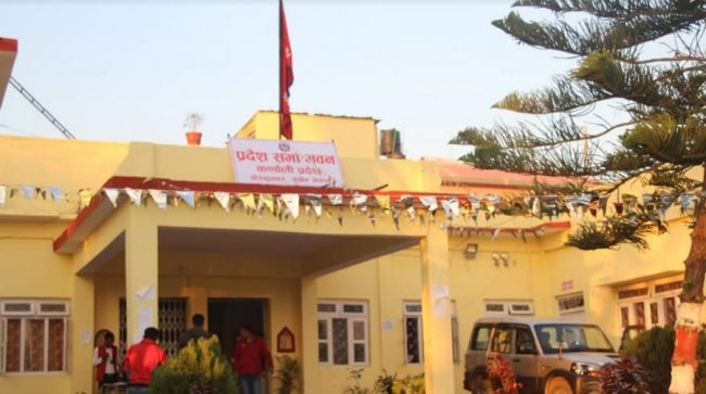 प्रदेश लोकसेवा आयोगसहित दुईवटा विधेयक विषयगत समितिमा