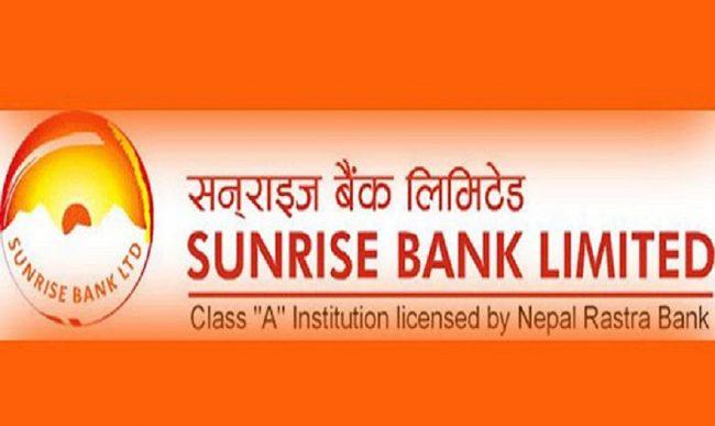 सनराइज बैंकद्वारा व्यक्तिगत सुरक्षात्मक उपकरण वितरण