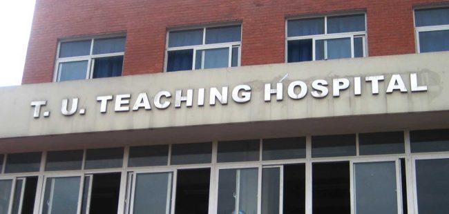 प्रधानमन्त्रीको उपचारपछि शिक्षण अस्पतालमा प्रत्यारोपणका बिरामी बढ्ने