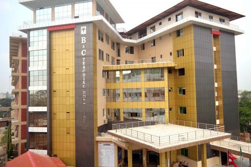 काेराेना उपचारका लागि बिएण्डसी अस्पताल सरकारलाई दिन तयार