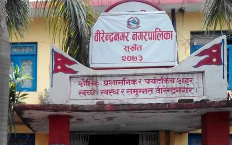 वीरेन्द्रनगरद्वारा ६ हजार घरधुरीलाई राहत