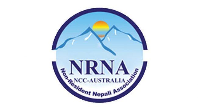 कोरोना प्रभावितका लागि एनआरएनए अस्ट्रेलियाको २० हजार डलरको राहत कोष स्थापना, २० हजार थपिँदै