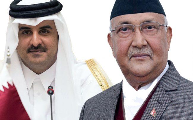 कतारले दियो १७ जना नेपाली कैदीबन्दीलाई आममाफी, खुशी हुँदै प्रधानमन्त्री ओलीले दिए धन्यावाद