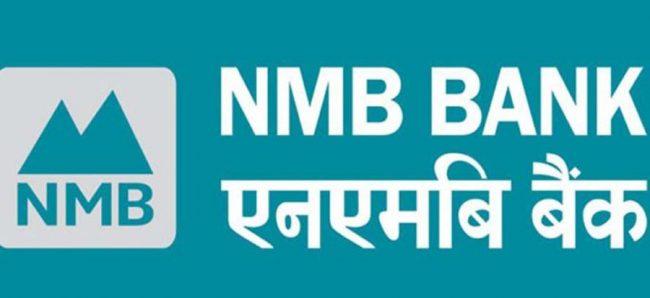 एनएमबी बैंकद्वारा १०० थान पिपिई सहयोग