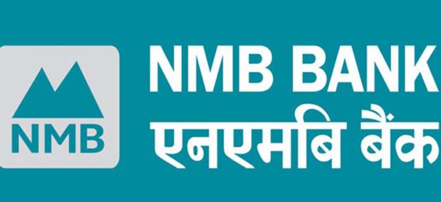 एनएमबी बैंकले पायो बैंक अफ दि इयर २०२० को उपाधि