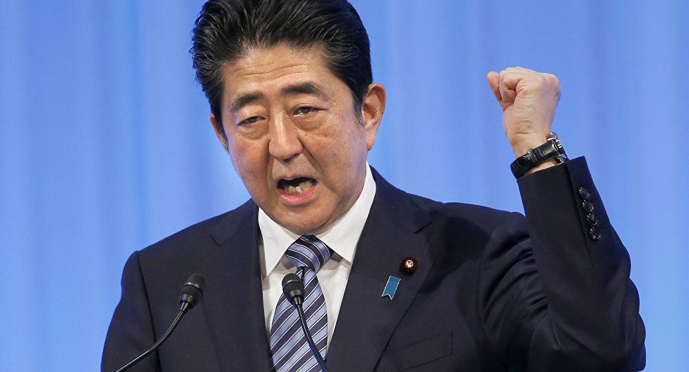 जापानमा आपतकाल अन्त्य भएको घोषणा