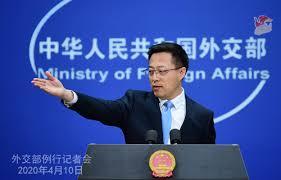 कालापानी विवाद : चीनकाे धारणा कसकाे पक्षामा ?