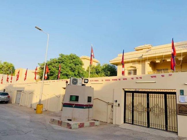 रियादस्थित नेपाली दूतावास तीन दिनसम्म बन्द रहने