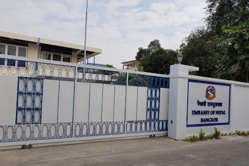 थाइल्याण्ड, सिङगापुर, कम्बोडिया, भियतनाम र लाओसबाट फर्कन चाहनेलाई विवरण भर्न अनुरोध
