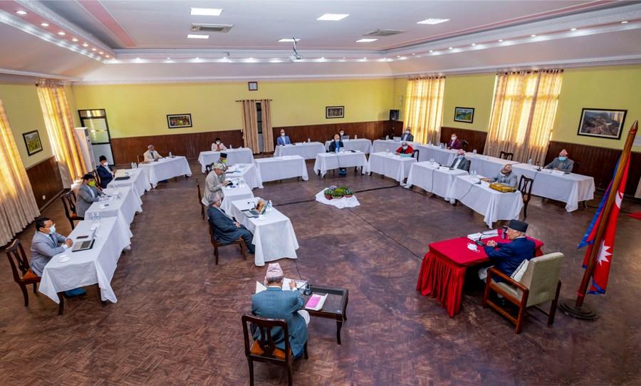 प्रधानमन्त्रीले बोलाए मन्त्रिपरिषद बैठक