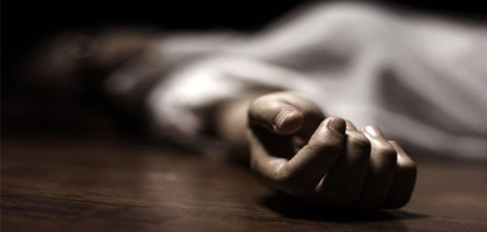 क्वारेन्टिनबाट घर फर्केका युवकको मृत्यु