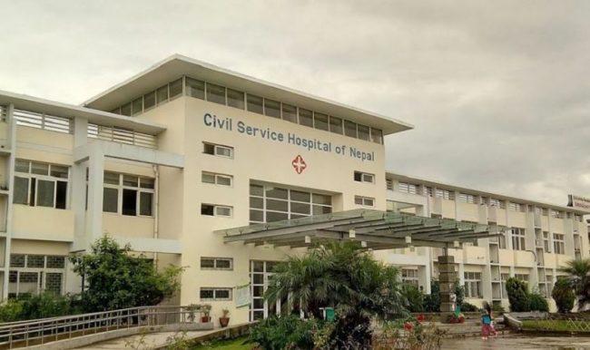 निजामती कर्मचारी अस्पतालको सेवा नियमित