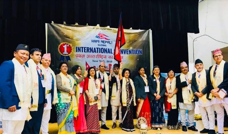हामी नेपाली ग्लोवल संस्थाको आपतकालिन राहात कोष घोषणा