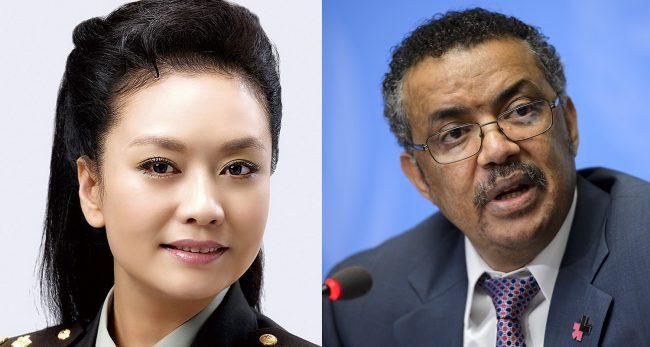 चिनियाँ राष्ट्रपतिकी पत्नीको डब्लुएचओसँग के छ कनेक्सन ? समस्यामा पर्न सक्छ संगठन