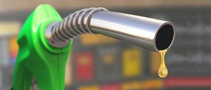 पेट्रोलियम पदार्थमा गरिएको मूल्य वृद्धि फिर्ता लिन माग