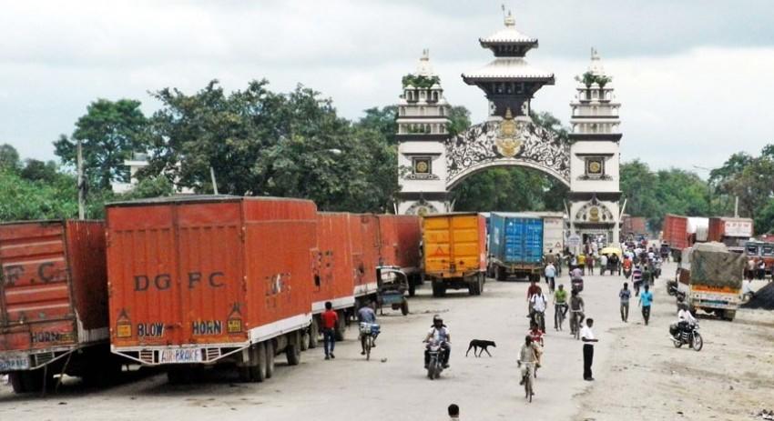 नेपाल भारत सीमामा नाकाबन्दीको पूर्वाभ्यास, भारतीय अधिकारीले अवरोध गर्न थाले