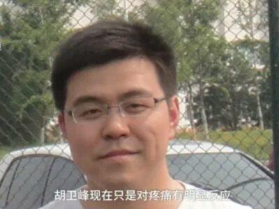 कोरोनाभाइरसको खुलासा गर्ने छैटौं डाक्टरको पनि मृत्यु, चीनका जनता आक्रोशित