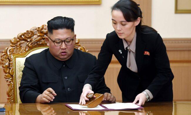 किमकी बहिनीले थर्काएपछि डरायो दक्षिण कोरिया