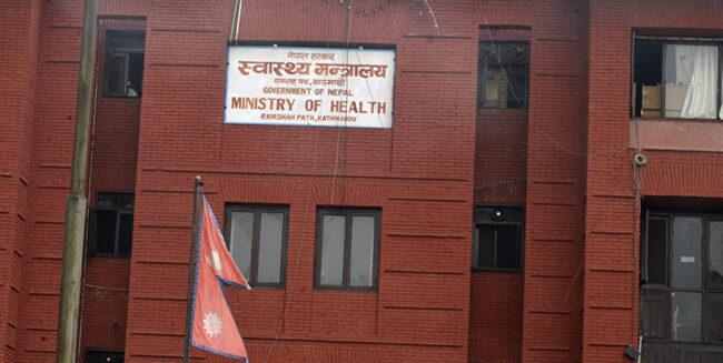 जनस्वास्थ्य संकटकाल घोषणा गर्ने सरकारको तयारी