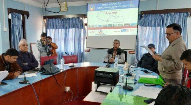 'सिद्धार्थ आर्थिक करिडोर'को भर्चुअल बैठक, १५ स्थानीय तहको साझा चासोमा छलफल हुँदै