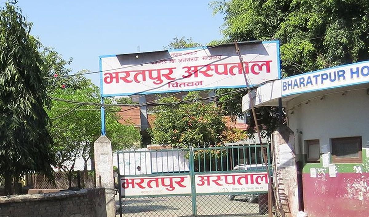 भरतपुर अस्पतालको आईसीयूमा उपचाररत कोरोना संक्रमितको मृत्यु