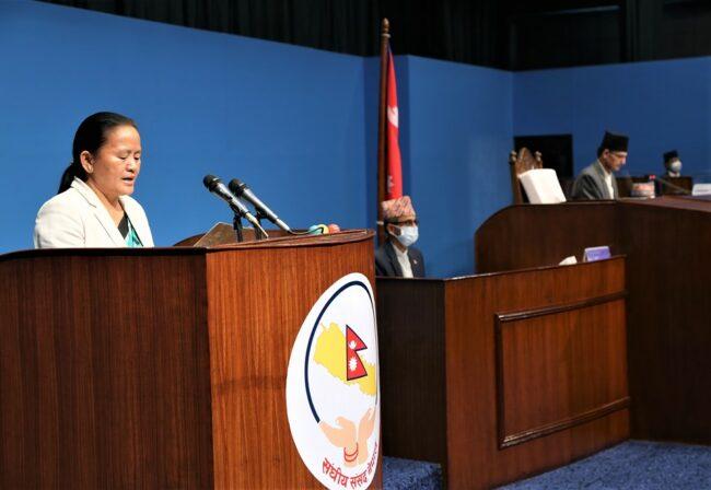 अध्यादेश प्रतिस्थापन गर्ने विधेयक संसद्मा