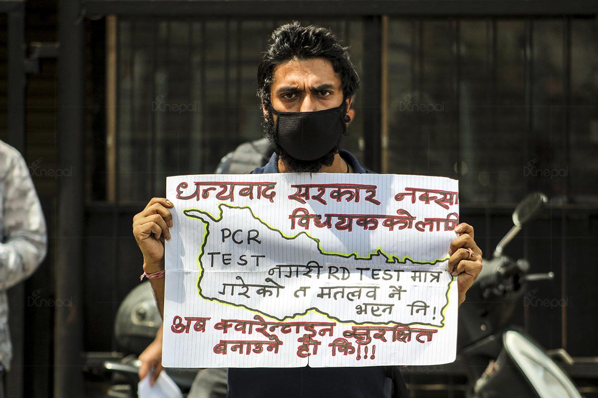 सरकार विरुद्धको प्रदर्शन (फोटो फिचर)