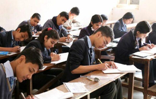 कक्षा १२ को परीक्षा मंसिर ९ देखि हुने (परीक्षा तालिकासहित)