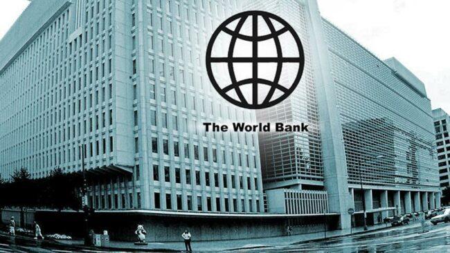 विश्व बैंकद्वारा रु १२ अर्ब ऋण स्वीकृत