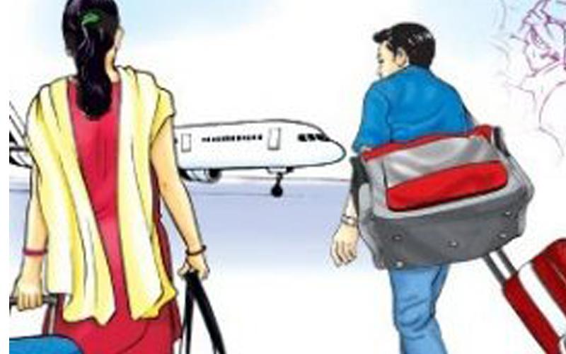 नेपालसहित चार देशमाथि प्रवेशमा रोक
