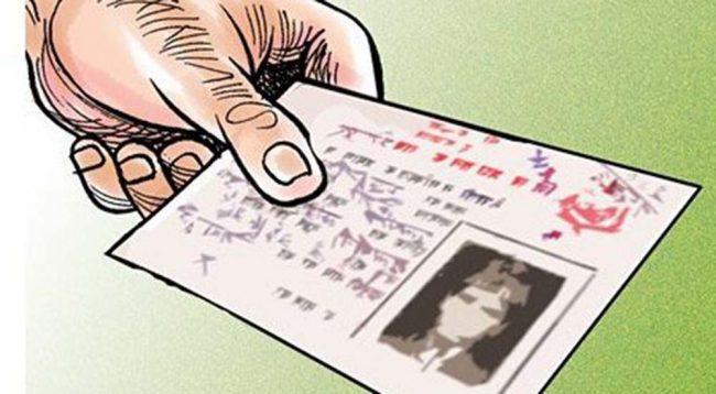 नक्कली बाबु बनेर भारतीय नागरिकलाई नेपाली नागरिकता
