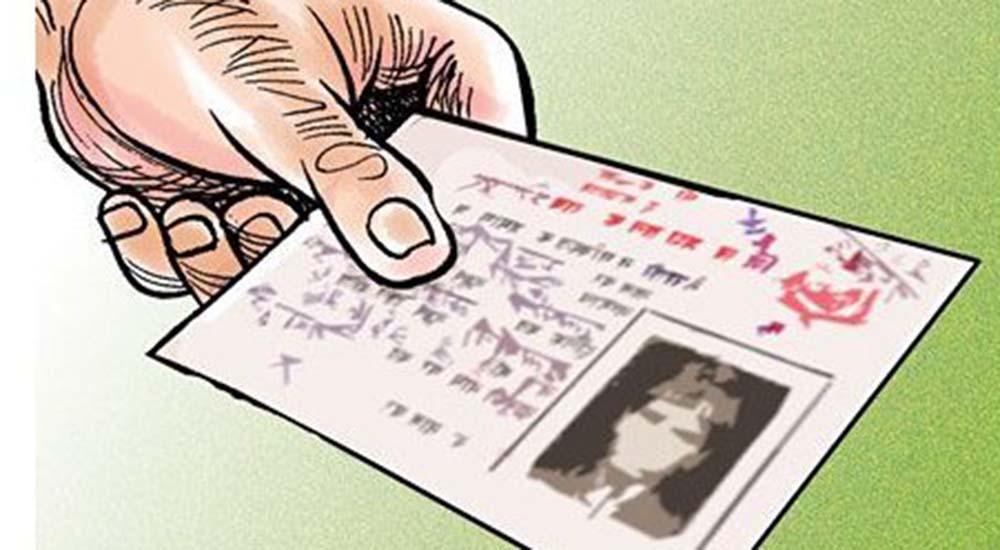 किर्ते हस्ताक्षर गरि नागरिकता बनाउन आएका दुई जना पक्राउ