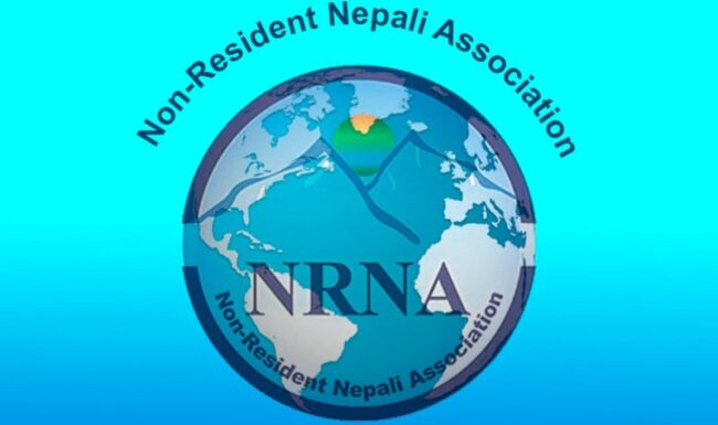 एनआरएनएको विवाद उत्कर्षमा, विशेष अधिवेशन रोक्न माग गर्दै परराष्ट्र मन्त्रालयमा निवेदन