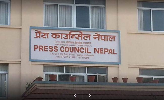 भारतीय सञ्चारमाध्यम प्रकरणः नेपाल प्रेस काउन्सिलले भारतीय प्रेस काउन्सिललाई पठायो पत्र