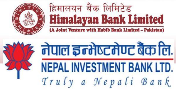 हिमालय र इन्भेष्टमेण्ट बैंकबीच मर्जरको तयारी