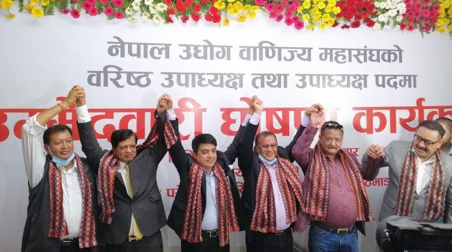 नेपाल उद्योग वाणिज्य महासंघको वरिष्ठ उपाध्यक्षमा चन्द्र ढकालले उम्मेदवारी घोषणा