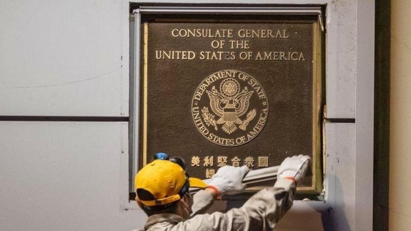 अमेरिकी कूटनीतिज्ञहरू चङ्गदुस्थित वाणिज्य दूतावास छोड्दै