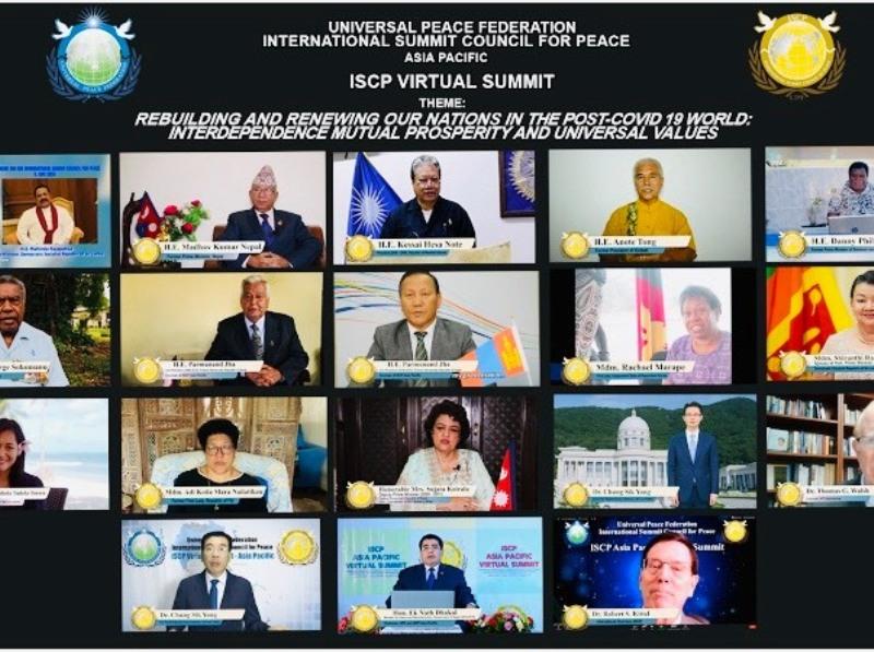यूपीएफ को भर्चुअल समिटमा विश्व नेताहरुद्वारा कोभिड–१९ पछिको नयाँ विश्व व्यबस्थाको बारेमा छलफल