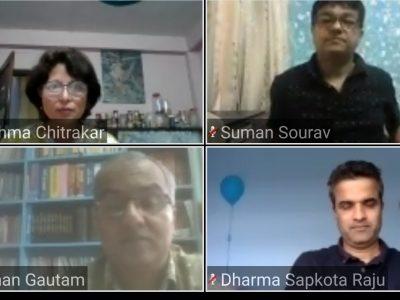 भर्चुअल लघुकथा गोष्ठीमा कथाकारहरु
