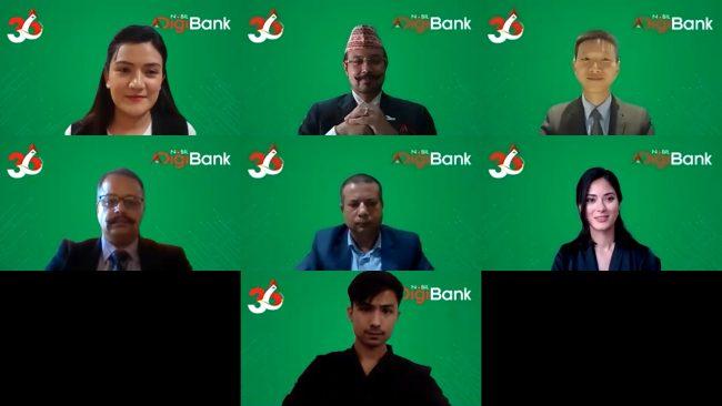 नबिल बैंक ३६ वर्षमा प्रवेश, डिजिटल बैंकिङ सुरु