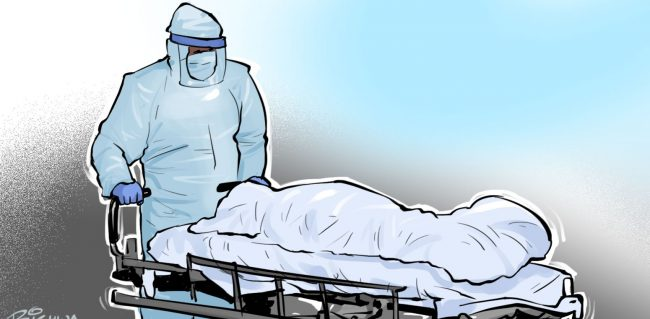 बाँकेमा कोरोना संक्रमणबाट एक जना कर्मचारीको मृत्यु