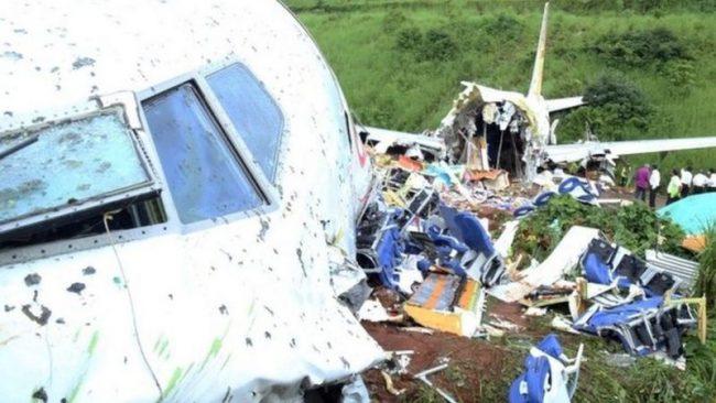 भारतको केरलामा दुर्घटनाग्रस्त एअर इन्डिया विमानको 'ब्ल्याक बक्स' भेटियो