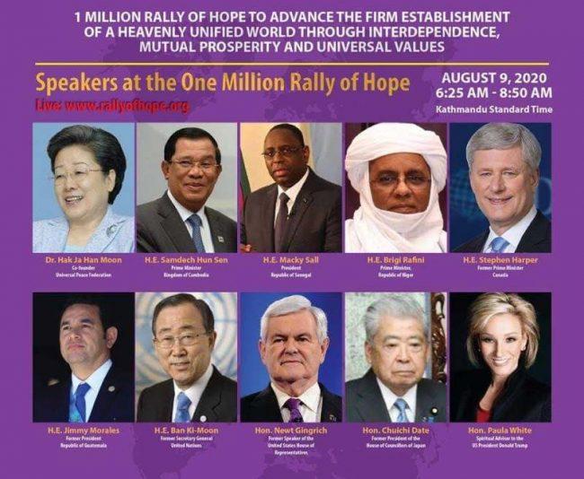 र्याली अफ होपः विश्व नेताहरूले भने 'मानवता बचाउन विश्व एक जुट हुनुपर्छ'