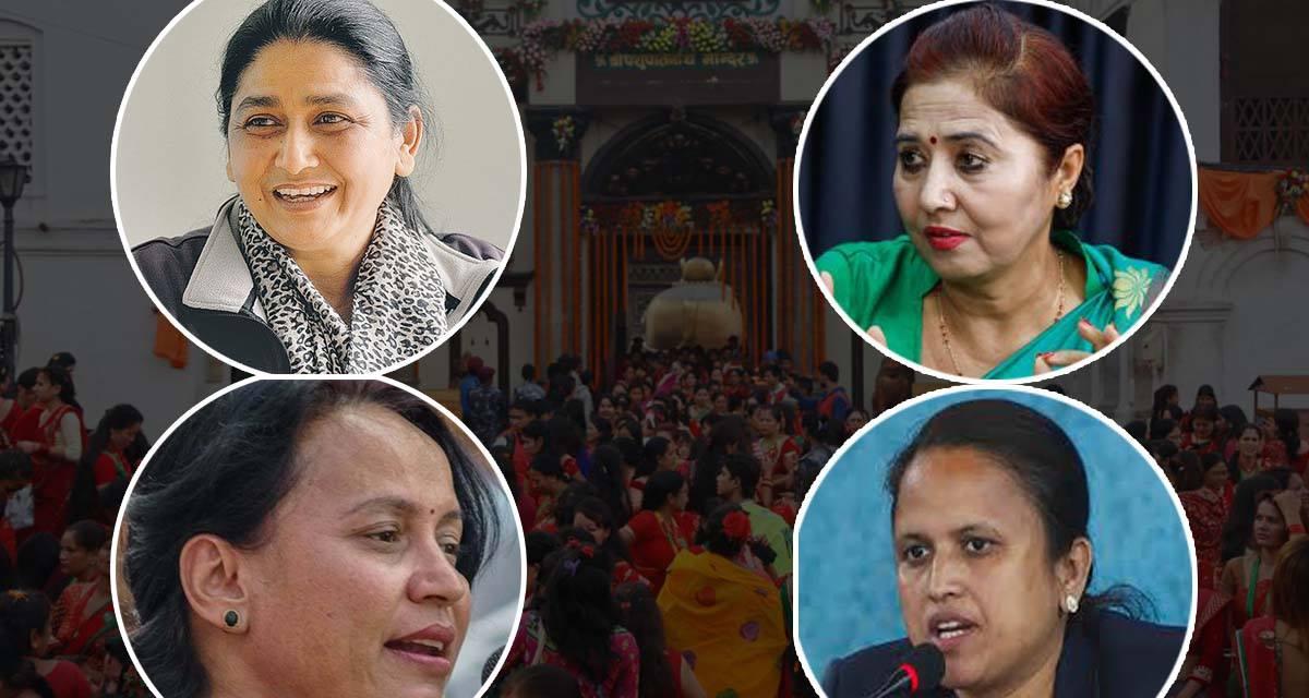महिला नेतृको तीज : टिभिमा गीत बजाएर घरमै नाचियो