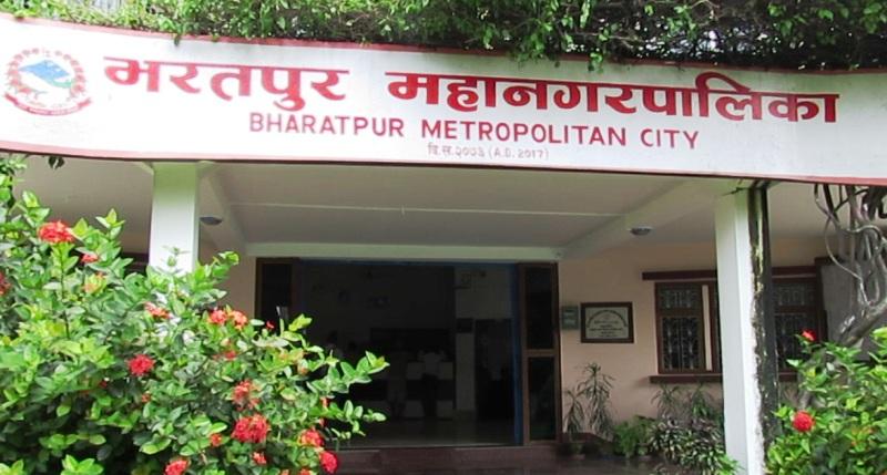 भरतपुर महानगरद्वारा २९६ छात्रालाई साइकल वितरण