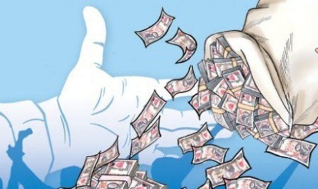 ऋणको कारोबार गर्ने सबै संस्थाले सूचना दिनुपर्ने, ऋण नतिरे कालोसूचिमा