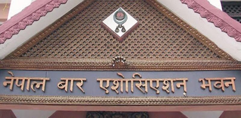 प्रधानन्यायाधीशले निकास दिनुपर्ने नेपाल बारको निष्कर्ष