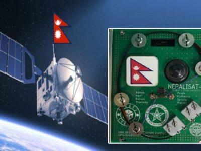 नेपालको भूउपग्रहसम्बन्धी अध्ययन गर्न नौ विदेशी कम्पनीको आवेदन